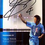 BBM 開封結果 2007 横浜FC Jカード TE プレミアム(1)