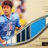 BBM 開封結果 2007 横浜FC Jカード TE プレミアム(2)