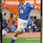 BBM 開封結果 08/09 サッカー日本代表SE