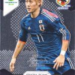Panini World Cup PRIZM 父の日限定カードの柿谷と内田を入手しました