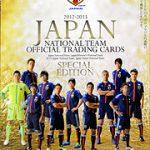 BBM サッカー日本代表SE 2012-2013 開封結果