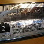 Rittenhouse社の開封済み空パックで非売品カードを入手する方法
