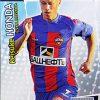 Panini 開封結果 11/12 UEFA Champions League Adrenalyn XL