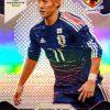 Panini 開封結果 2014 World Cup PRIZM 5~6BOX目