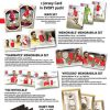 futera アーセナル UNIQUE 2015 情報まとめ(7/19更新)