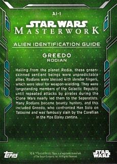 starwars_masterwork_4b