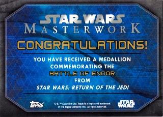 starwars_masterwork_b6