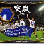 EPOCH 開封結果 2017 サッカー日本代表 アジア最終予選 突破記念カード
