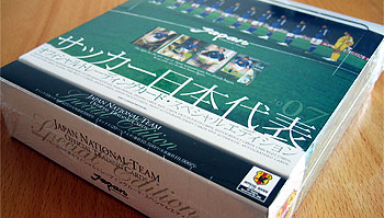2007 サッカー日本代表オフィシャルカードスペシャルエディション