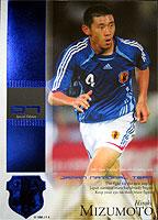 2007 サッカー日本代表SE ブルーパラレル 水本