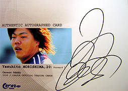 2008TE セレッソ大阪 森島康仁 直筆サインカード