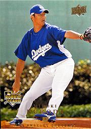 MLBカード1
