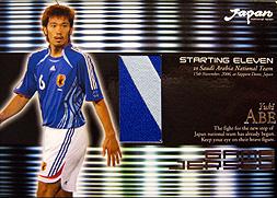 2010大阪冬のBIGカードショー 入手カード1