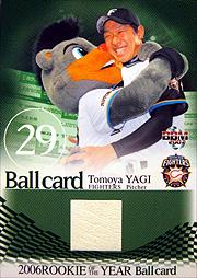 2010大阪冬のBIGカードショー 入手カード7
