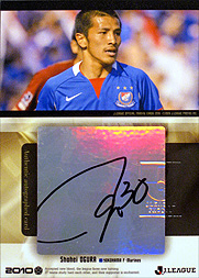 Jカード2010 1st 小椋(横浜Fマリノス) サイン