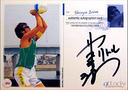 ビーチバレーカード2009 attack!井上真弥