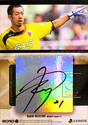 BBM Jカード 2010 1st #水谷雄一 直筆サインカード1