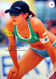 ビーチバレーカード2009 attack! 菅山選手
