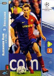 UEFA チャンピオンズリーグカードゲーム2009 フレブ