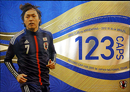 サッカー 日本代表SE 2012-2013 遠藤