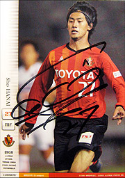 名古屋グランパスTE 2010 BBM刻印サインカード #花井