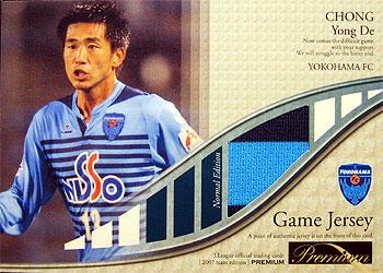 TEP07 横浜FC1