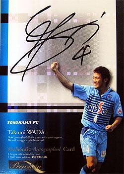 TEP07 横浜FC2