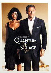 James Bond Archives 1