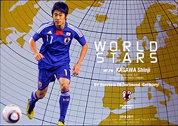 日本代表スペシャルエディション2011 5