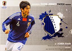 日本代表スペシャルエディション2011 内田篤人 20枚限定 パッチジャージ1