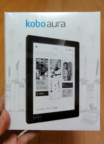 楽天kobo aura