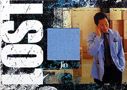 #CC32 Jin