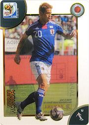 Panini 2010 FIFA World Cup カード #本田