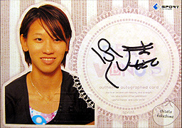 BBM×スポルト リアルヴィーナス2010 福島千里 50枚限定 直筆サインカード