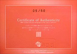 BBM×スポルト リアルヴィーナス2010 50枚限定 直筆サインカード