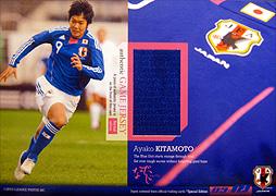 サッカー日本代表スペシャルエディション09/10 なでしこジャージ