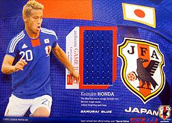 サッカー日本代表スペシャルエディション09/10 本田ジャージ
