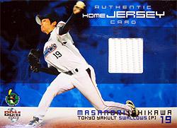 2007ヤクルトスワローズ 石川選手ジャージ