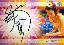四元奈緒美 直筆サインカード