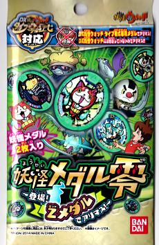 youkai_medal01.jpg