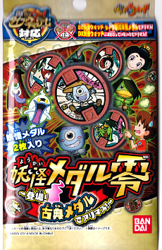 youkai_medal02.jpg