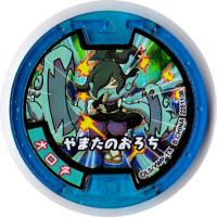 youkai_medal08.jpg