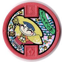 youkai_medal12.jpg