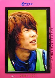 BBM 2008TE J2 セレッソ大阪 3BOXセットの開封結果