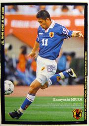 BBM サッカー日本代表SE 08/09 開封結果