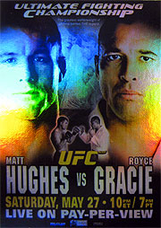 UFC 2009 ULTIMATE FIGHTING CHAMPIONSHIP 開封結果