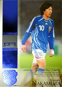 BBM 2007 サッカー日本代表SE BOX開封結果2