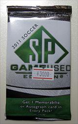 やっと出たfutera以外の高級版サッカーカード 2011 UD SP Game Used Soccerのまとめ