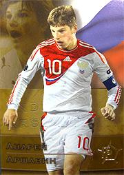 ロシアリーグ Galacticos Football Premieres 2011 2BOX目の開封結果