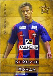 ロシアリーグ Galacticos Football Premieres 2011 3BOX目の開封結果